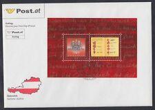 Österreich Austria 2005 FDC Bl.28 Staatswappen Crest Urkunde Deed [af292]