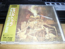 SEPULTURA -ARISE- VERY HARD TO FIND RARE ORIGINAL CD JAPANESE 1ST PRESS 1991