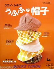 Kurai Muki's Ufufu...Caps & Hat /Japanese Sewing Patterns Book