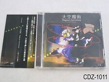Zun's Music Collection 5 Magical Astronomy Touhou Music CD Toho US Seller