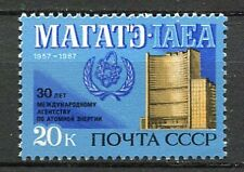 30511) RUSSIA 1987 MNH** Int. Atomic Energy Ag. 1v.