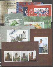 CHINA,  8 modern mini-sheets mnh