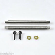 Tarot 4mm Feathering Shaft for T-rex 450 V3 Sport PRO Helicopter