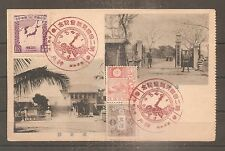 JAPAN POSTCARD JAPON KOBE TO MAROC VIA SIBERIA ON 01/10/1930