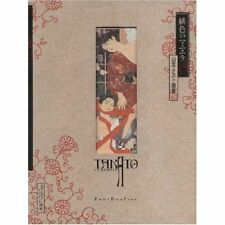 Takato Yamamoto Illustration Art Book Hirono Maniera  JAPAN 2007 in English