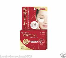 Kanebo Hadabisei Kracie Eye Zone Intensive Wrinkle Care Mask 30 New From japan
