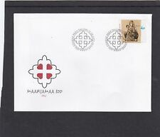 Estonia 2001 Terra Mariana First Day Cover FDC Tallin special h/s