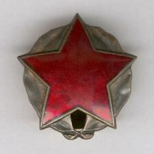 ALBANIA. Order of the Partisan Star (Urdhëri Ylli Partizan) III class