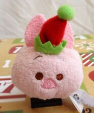 Disney Store Christmas 2016 Elf Piglet Pooh Tsum Tsum Advent Calendar Mini Plush
