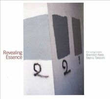 1 CENT CD Revealing Essence - For Living Lovers