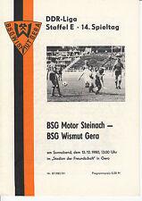 DDR-Liga 80/81 ZEPA subcitrato gera-BSG Motor Steinach 13.12.1980