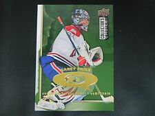 2009-10 UD Collector's Choice Cup Quest #66 Carey Price Montreal Canadiens