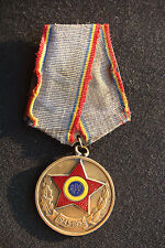 OLD Romanian People's Republic RPR 1943-1953 Armed Forces 10th Anniversary Medal