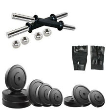 "FITPRO 10 KG DUMBBELL SET,14"" DUMBBELL RODS,GLOVES FOR EXERCISE"