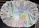 100pcs 30countries Different paper money UNC World Banknotes set Uncirculated