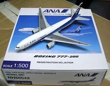 Herpa / Hogan Wings 1:500 NH50043 ANA Boeing 777-200 JA703A