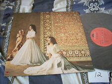 a941981 Paula Tsui 徐小鳳 LP (New Unplayed but It Is Opened) 依然 (12)