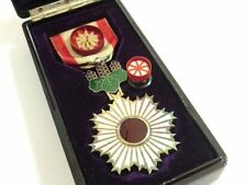 WW2 Japanese 4th class Rising Sun MEDAL emperor Japan WWII military BADGE Army
