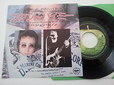 """John Lennon Beatles """"Stand By Me"""" Japan 7"""" vinyl"""