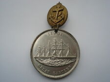 RARE 1886 LEWIS'S GREAT EASTERN EXHIBITION LIVERPOOL SOUVENIR MEDAL/PIN BROOCH