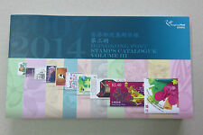 Hongkong Post Stamps Catalogue (Volume III)