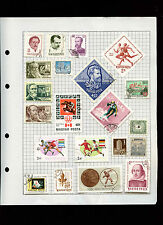Hungary Album Page Of Stamps #V2750