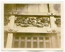 """Vintage Photo: """"3 WISE MONKEYS"""" - Tosho-gu Shrine [Nikko, Japan]"""