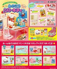 04/2017 Re-Ment Miniature Sanrio Hello Kitty items in girl's room Set of 8 pcs