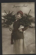 MB1426 SET OF 2 , VICTORIAN GIRL IN SNOW WITH LITTLE  XMAS TREES RPPC