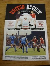 21/10/1981 Manchester United v Middlesbrough  (Token Removed)