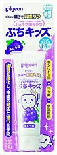 Pigeon Baby Teeth Care Toothpaste Gel type Grape Flavor 50g Made in Japan
