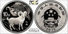 PCGS Secure 2015 China YEAR OF THE GOAT 10¥ Yuan Coin PR69 Silver 1oz Ag PRC OGH