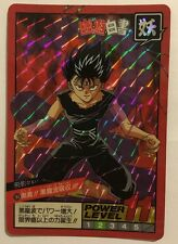 Yu Yu Hakusho Super battle Power Level Prism 144