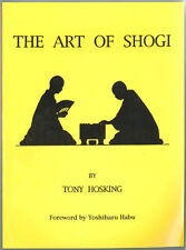 """Japanese Chess Shogi English Commentary Book """"THE ART OF SHOGI"""" for Beginners"""