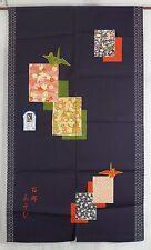Noren ( Rideau Japonais / Japanese Curtain )