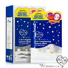 [MY SCHEMING] 7-IN-1 Brightening Essence Silk Facial Mask 10pcs/1 box NEW