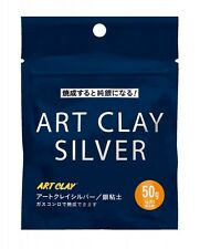 NEW Art Clay Silver 50g Precious Metal Clay DIY F/S Japan Import