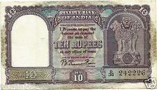 "INDIA 10 B RAMA RAU NOTE D-2 ALL ENGLISH VALUE ON FRONT XF PREFIX ""D""  VERY RARE"
