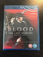 Blood: The Last Vampire Blu-ray - New & Sealed