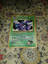 Pokemon Giovanni's Nidoking Japanese CoroCoro Comic 1999 Glossy Promo Card