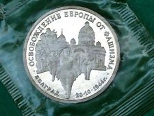 Russia 3 Rouble Coin. 1994, Europe Liberation fom Fascism. Belgrade. Proof