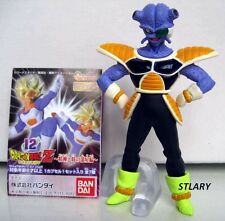 FIGURE FIGURINE KIWI HG 12 DRAGON BALL Z DBZ bandai FIGURA gashapon freezer