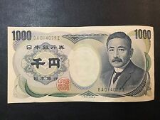 1984 Japan Paper Money - 1,000 Yen Banknote !