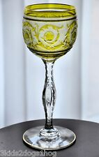 Baccarat St Louis Yellow Acid Etch Cameo Cut to Clear Crystal Wine Goblet Vintag