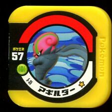 "POKEMON JETON COIN CARRE ""COUNTER"" - N° 5-35 Accelgor アギルダー"
