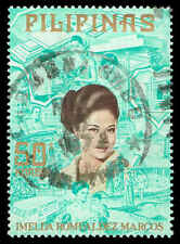 Scott # 1215 - 1973 - ' Imelda Romualdez Marcos, First Lady of the Philippines