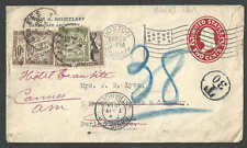1914 COVER BOSTON MA TO PARIS FRANCE W/MULTIPLE POSTAGE DUES SEE INFO