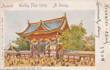 St. Louis MO * World's Fair 1904  Japan on the Pike * A. Selig Publisher