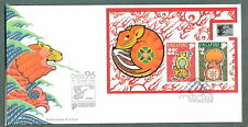 MS-FDC S'pore rat opt China '96