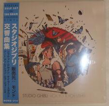 "2013 Studio Ghibli Princess Mononoke - 12"" Colored Vinyl OST LP by Tyler Stout"